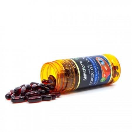 Çörekotu Yağı Softjel- 1000 mg